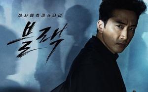 """Sau """"Thần chết"""" Lee Dong Wook, khán giả lại phát cuồng với """"Thần chết"""" Song Seung Hun"""