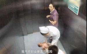 Trở dạ quá nhanh, sản phụ sinh con ngay trên sàn thang máy bệnh viện