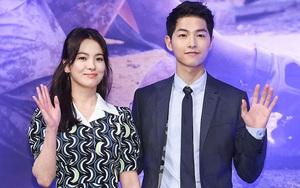 Song Hye Kyo sẽ lần đầu xuất hiện bên Song Joong Ki sau khi công khai tình cảm?