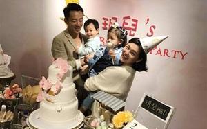 Từ Hy Viên cười rạng rỡ trong tiệc sinh nhật 3 tuổi của công chúa nhỏ