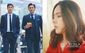 """2 phim Hàn cast khủng sắp đổ bộ: Toàn quý ông - ngập """"cảnh nóng"""", liệu có nên chuyện?"""