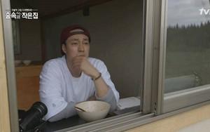 Show thực tế của So Ji Sub biến thành show… kinh dị