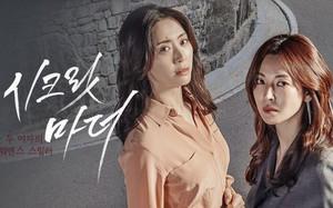 """""""Secret Mother"""": Tác phẩm kịch tính về những bà mẹ thượng lưu nguy hiểm nhất xứ Hàn"""