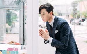 """Hóa ra """"phó chủ tịch"""" Park Seo Joon cũng có những khoảnh khắc đáng yêu thế này đây"""