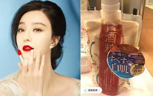 Đắp mặt nạ chỉ 250.000 VNĐ, Phạm Băng Băng lại khiến sản phẩm này gây sốt tại Trung Quốc