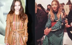 """Dara - 2NE1, Krystal """"đắt show"""" tại Tuần lễ thời trang Milan"""