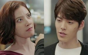 Kim Woo Bin khiến gái xinh bỏ cả chồng để chạy theo