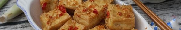 Có một cách để món đậu chiên ngon bá cháy, bạn đã biết chưa?