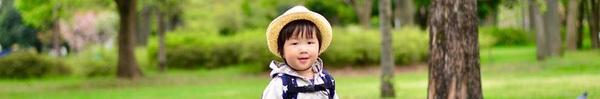 Chia sẻ của mẹ Việt ở Nhật: Cha mẹ thông thái không bao giờ cho con uống thuốc tăng chiều cao, cân nặng