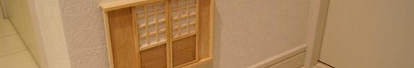 Bất ngờ thú vị sau cánh cửa trượt nhỏ xinh nhà người Nhật nào cũng có