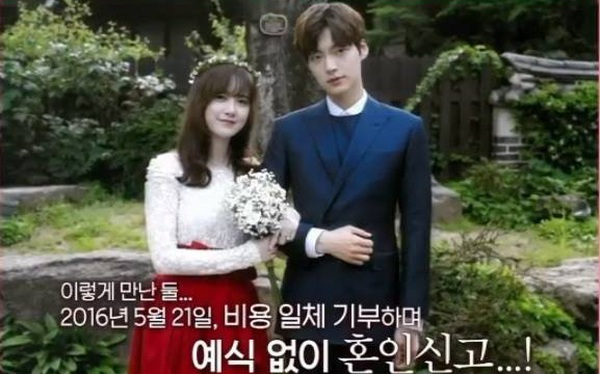 Goo Hye Sun và Ahn Jae Hyun tiết lộ về nụ hôn đầu táo bạo