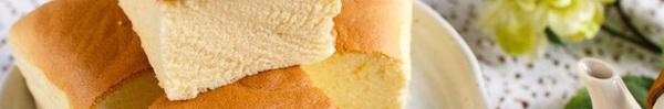 Công thức chuẩn để bạn làm bánh bông lan Đài Loan đang hot rần rần