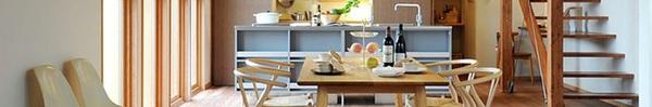 Những không gian bếp đẹp hiện đại theo phong cách Nhật