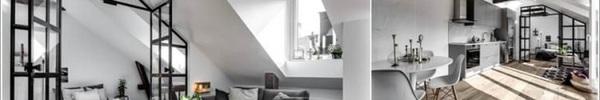 Nếu bạn đang sống trong căn hộ áp mái, đó là cơ hội tuyệt vời để trang trí thành không gian cao cấp
