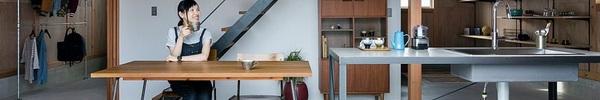 Vợ chồng trẻ cải tạo ngôi nhà đẹp như trong mơ từ nhà kho cũ