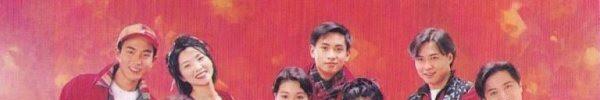 Chùm ảnh quý hiếm của dàn sao TVB: Thanh xuân rực rỡ của thế hệ 7X, 8X bỗng chốc thu nhỏ lại chỉ bằng những bức ảnh cũ, đã sờn màu