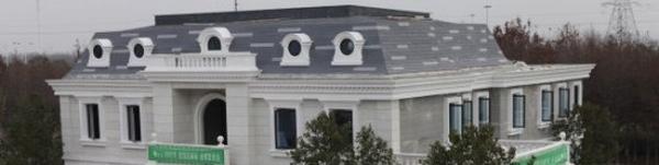 Ngôi nhà được xây dựng bằng máy in 3D
