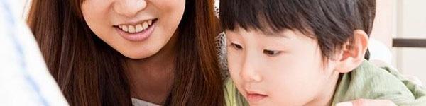 Những bài học giới tính bố mẹ cần dạy cho trẻ từ 0 đến 18 tuổi