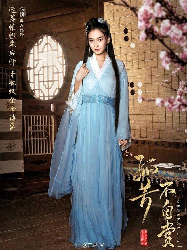 Chung Hán Lương mặt đầy vết thương vẫn ôm Angelababy không rời - Ảnh 6.