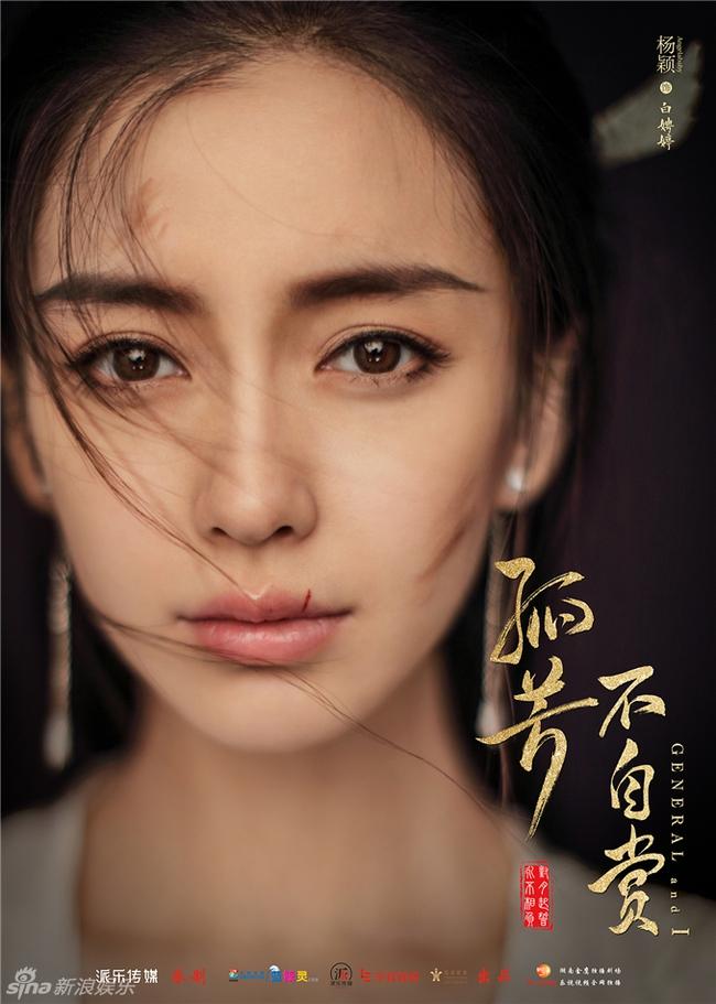 Chung Hán Lương mặt đầy vết thương vẫn ôm Angelababy không rời - Ảnh 1.