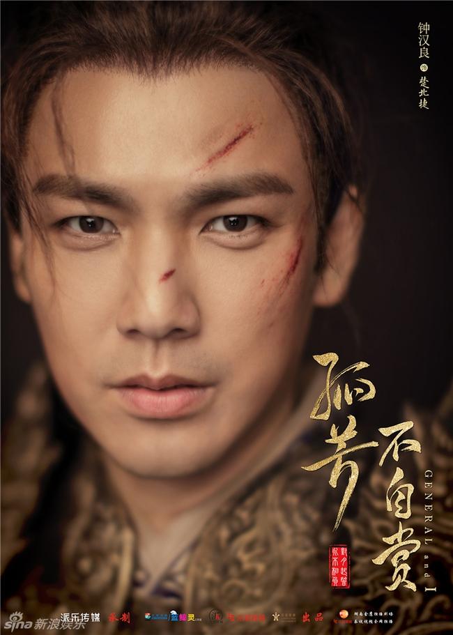 Chung Hán Lương mặt đầy vết thương vẫn ôm Angelababy không rời - Ảnh 2.