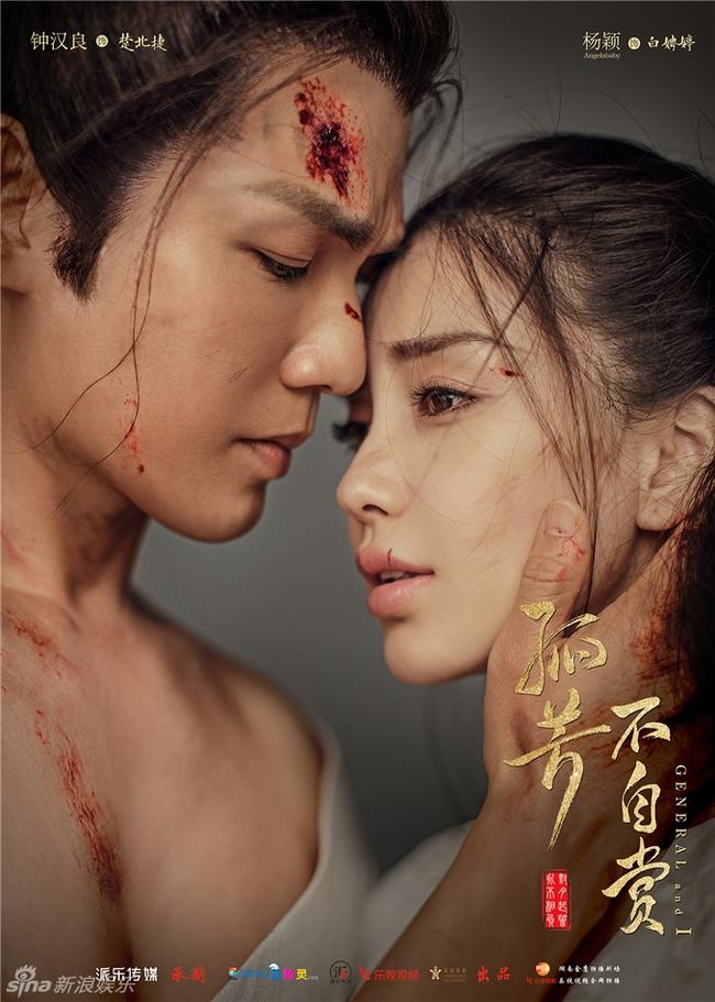 Chung Hán Lương mặt đầy vết thương vẫn ôm Angelababy không rời - Ảnh 3.