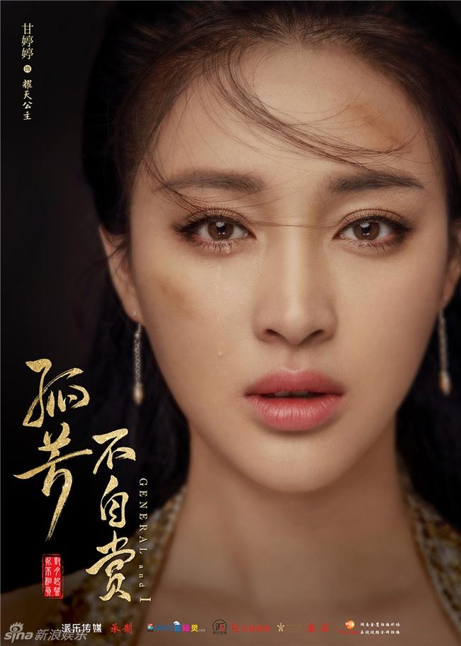Chung Hán Lương mặt đầy vết thương vẫn ôm Angelababy không rời - Ảnh 5.