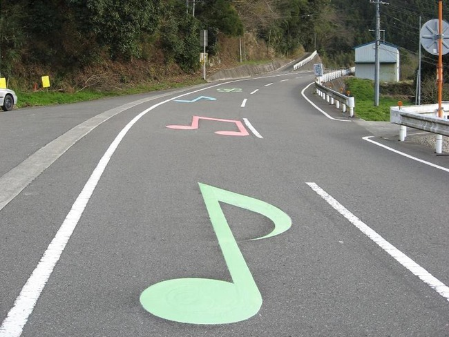 Con đường phát nhạc