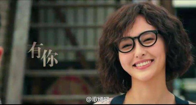 Tóc tai xoăn tít thế này, Đường Yên bị trêu chọc là bà thím - Ảnh 10.