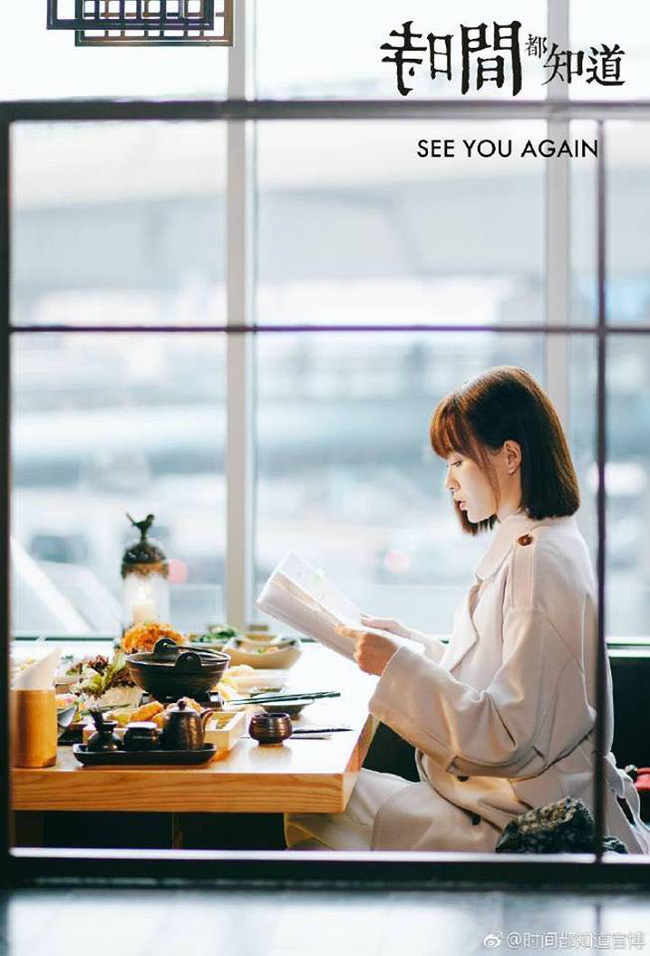 Đường Yên vai trần gầy guộc, đẹp mong manh giữa dàn mỹ nhân Hoa ngữ - Ảnh 2.