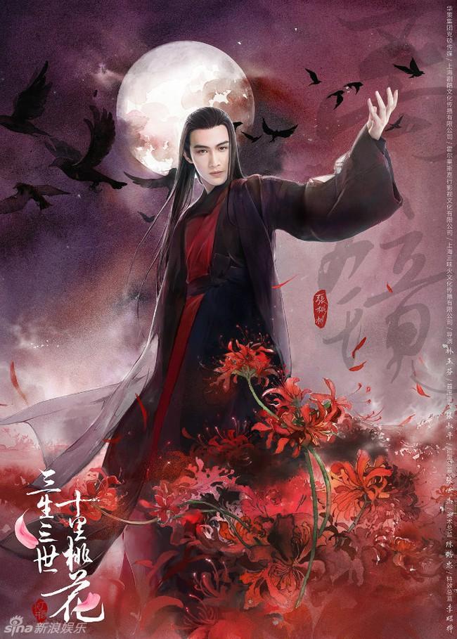 Fan phát sốt chờ đợi cảnh Dương Mịch đối đầu hồ ly Vương Âu - Ảnh 9.