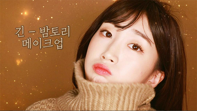 Muốn trang điểm đẹp chuẩn Hàn Quốc thì theo dõi ngay 5 cô nàng Beauty Blogger này - Ảnh 7.