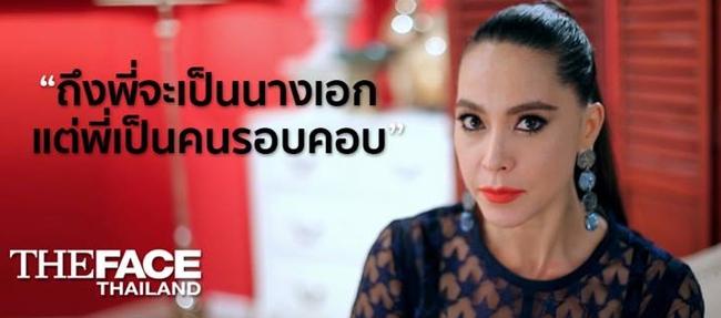 Chỉ có ở The Face Thái Lan, HLV hỏi thí sinh: Em có phải con gái không? - Ảnh 4.