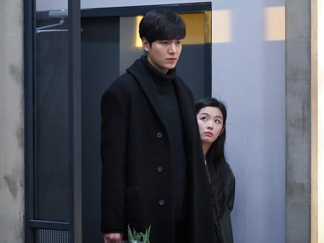 Điêu đứng vì biểu cảm ghen tuông của Lee Min Ho - Ảnh 1.