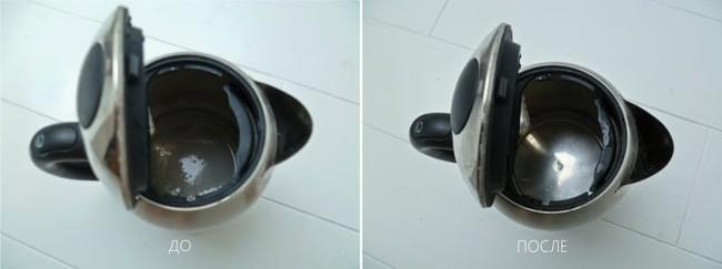 4 cách làm sạch vết cáu bẩn trong ấm đun nước siêu nhanh nhưng không phải ai cũng biết - Ảnh 2.