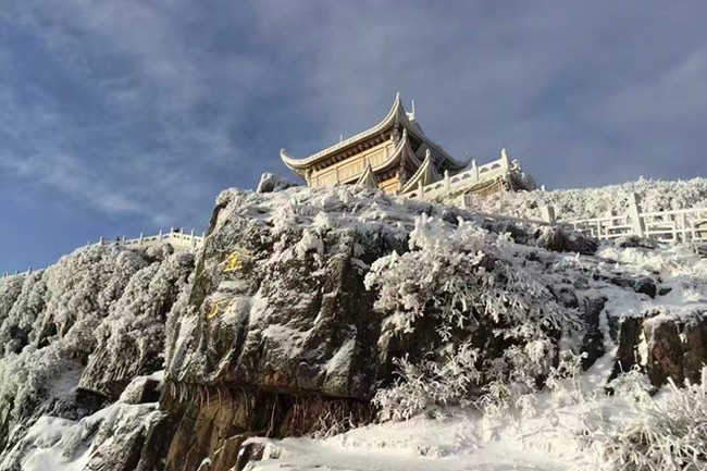 Tuyết phủ trắng núi Nga Mi - Ảnh 2.