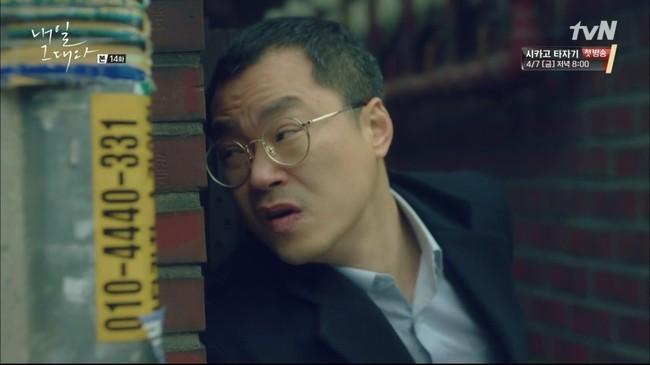 Shin Min Ah bị kẻ xấu bắt cóc ngay sau khi vừa tìm được bố ruột - Ảnh 11.