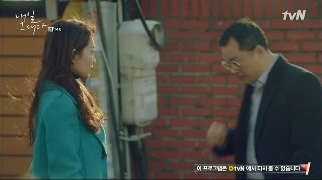 Shin Min Ah bị kẻ xấu bắt cóc ngay sau khi vừa tìm được bố ruột - Ảnh 12.