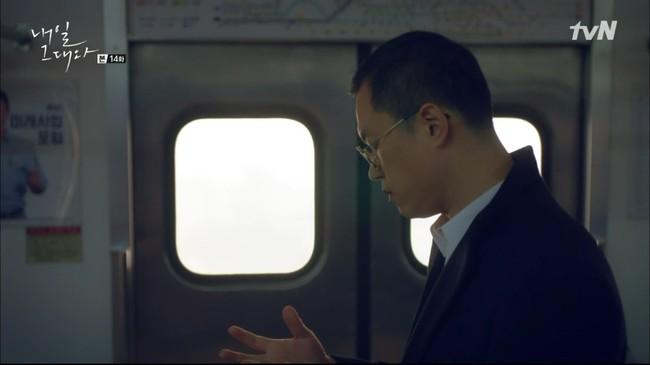 Shin Min Ah bị kẻ xấu bắt cóc ngay sau khi vừa tìm được bố ruột - Ảnh 3.