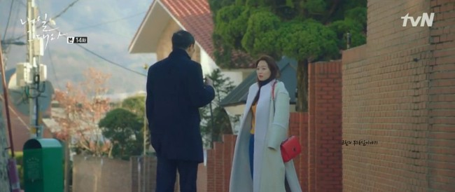 Shin Min Ah bị kẻ xấu bắt cóc ngay sau khi vừa tìm được bố ruột - Ảnh 5.