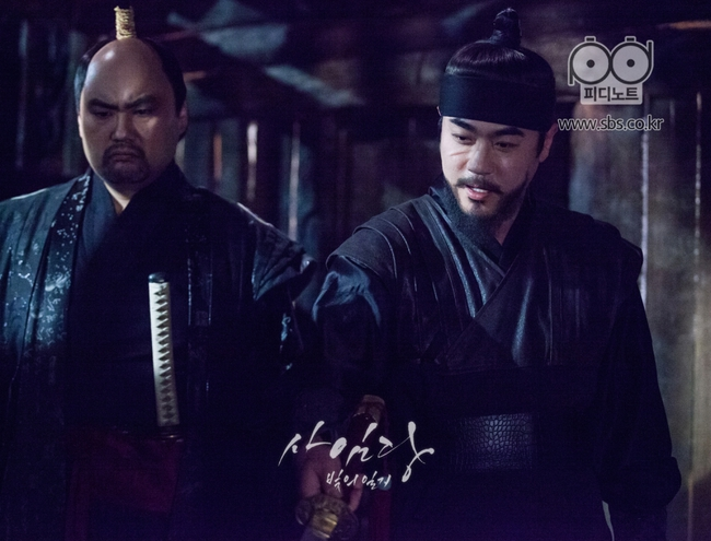 Rớt nước mắt với chuyện tình yêu nhau giữ ở trong lòng của Song Seung Hun - Lee Young Ae - Ảnh 3.