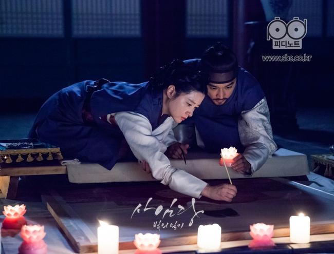 Rớt nước mắt với chuyện tình yêu nhau giữ ở trong lòng của Song Seung Hun - Lee Young Ae - Ảnh 5.