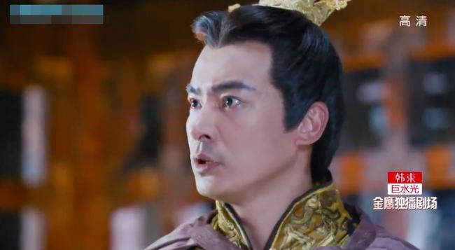 Chung Hán Lương trọng thương vì bị Angelababy... đâm nhầm - Ảnh 9.