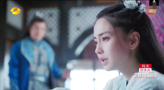 Cuối cùng Angelababy cũng chịu làm vợ Chung Hán Lương - Ảnh 9.