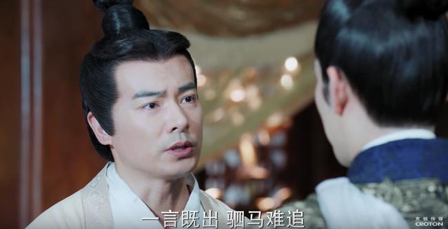 Không nhà cao cửa rộng, Angelababy – Chung Hán Lương cưới nhau nghèo nàn thế này - Ảnh 4.