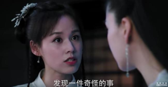 Chưa kịp ăn mừng vợ có thai, Chung Hán Lương đã bị bắt vào ngục - Ảnh 8.