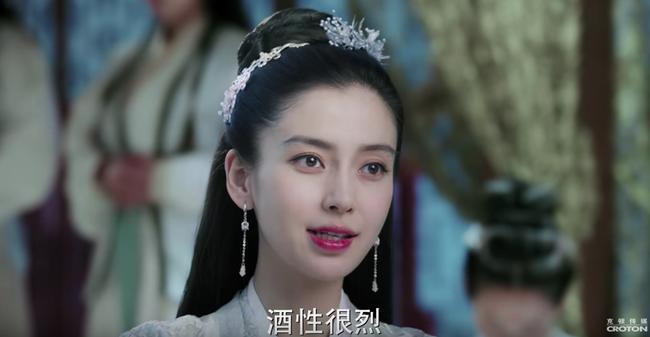 Từ khi Angelababy xuất hiện, Can Đình Đình lo ngại mất chồng - Ảnh 1.