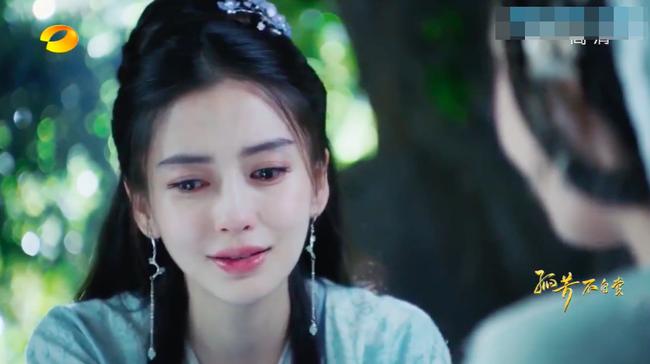 Angelababy khóc nghẹn vì nhớ thương Chung Hán Lương - Ảnh 11.