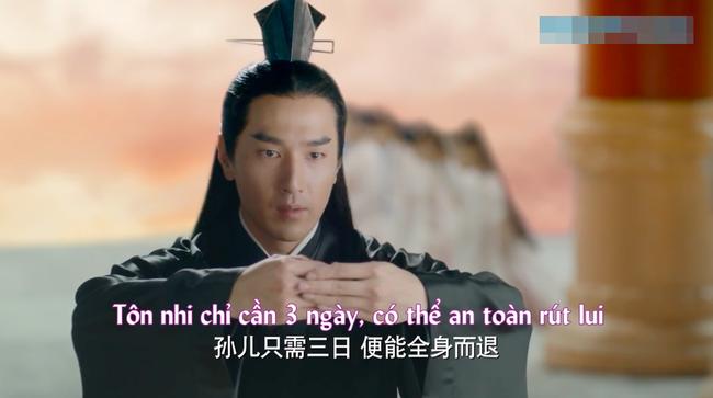 Sau bao ngày mong đợi, cảnh nóng táo bạo của Dương Mịch – Triệu Hựu Đình đã tới - Ảnh 10.