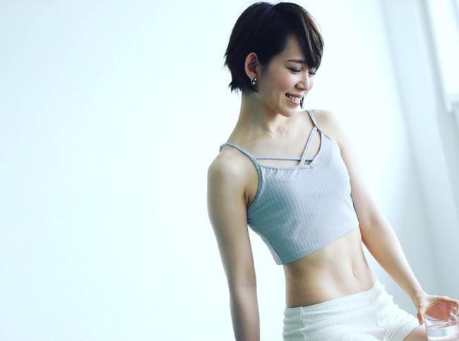 Cô gái Nhật Bản giảm 20kg nhờ phương pháp xoa bóp bấm huyệt: Đặc biệt: Có thể tự làm và rất phù hợp với chị em văn phòng - Ảnh 3.